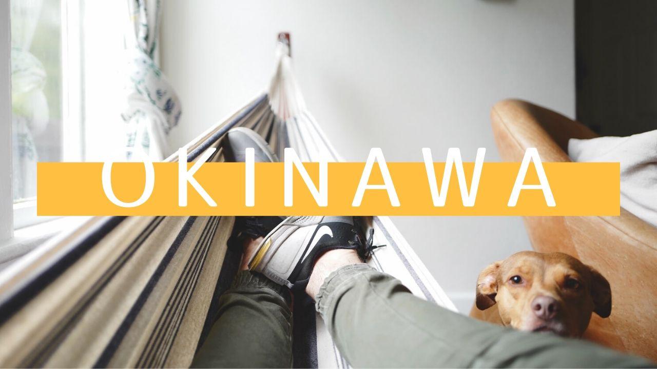 【沖縄県】クライミング・ボルダリング施設休業状況